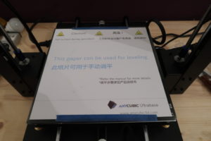Anycubic I3 MEGA Ultrabase