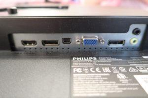 Philips 272P7VPTKEB Anschlüsse Kabel